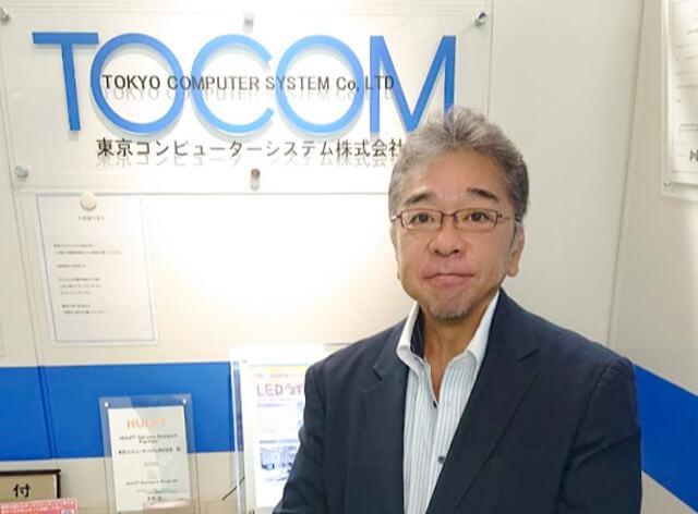 代表取締役  西薗 成人