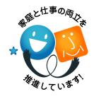 「東京都家庭と仕事の両立支援推進企業」に登録されました!
